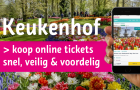 Koop nu online Keukenhof tickets met korting